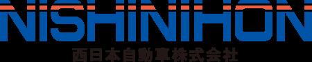 西日本自動車株式会社